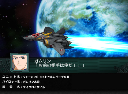 battle05_f01