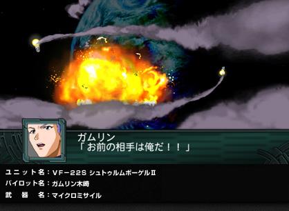 battle05_f04