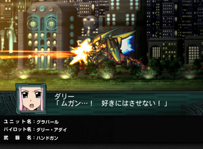 battle10_f02