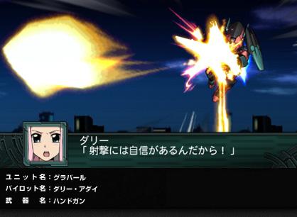 battle10_f04