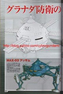 GH5WaCE62GBZ.imPrrX6og