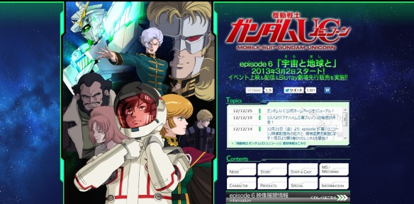 gundam uc  official site 2