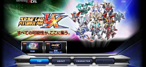 SRW UX OS 1