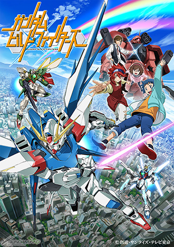 Gundam-Build-Fighters (1)